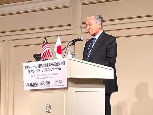 「マレーシアビジネスフォーラム 兼 日本マレーシア経済協議会」にパネラーとして山口が登壇