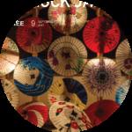 UJ Sept 2017 (Cover)_0605021549
