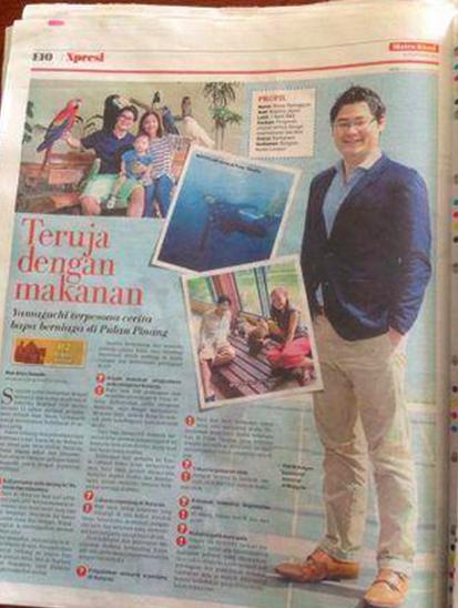 マレーシアの現地新聞「Metro」に掲載されました