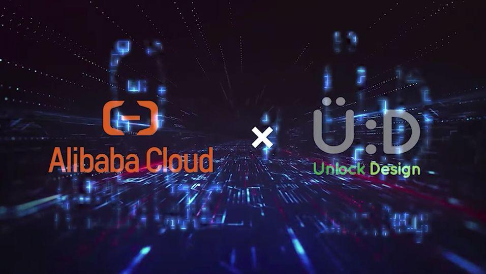 Alibabaと業務契約を締結